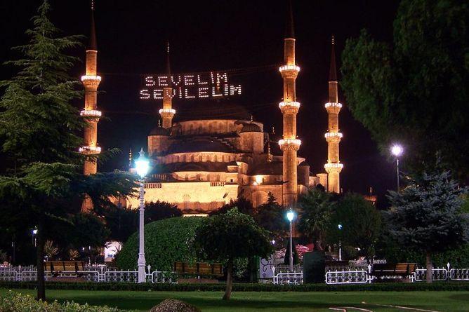 Seker Bayram